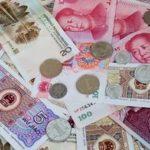 Қытай юаны – халықаралық валюталардың бірі