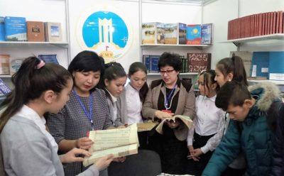 Қорқыт Ата атындағы Қызылорда мемлекеттік университеті қорындағы кітаптарға ерекше қызығушылық танытты