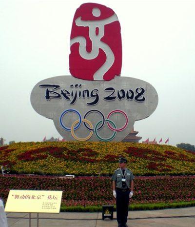 Пекин Олимпиадасы: енді үш медаль есепке алынбайды