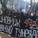 Беларусьтегі наразылық: «Шенеунік – басты арамтамақ»