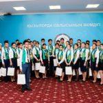 Қызылордалық дарынды оқушылар облыс әкімінің қолынан «ЭКСПО»-ға билет алды
