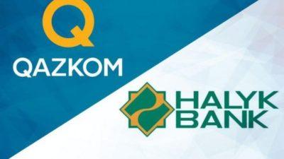 Halyk және Qazkom банкоматтар желісін біріктіру үдерісін бастады