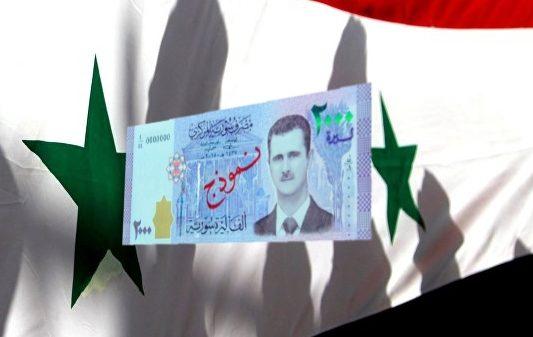Башар Асад бейнесі бар банкнот шықты немесе әкесінен «құнды» диктатор
