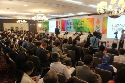 Агроөнеркәсіптік инвестициялық форумы және ондағы келісімдер, меморандумдар