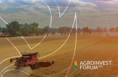 Астанада Аграрлық өнеркәсіптік Инвестициялық форум өтпек