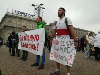 Беларусьтегі наразылық: Батыс-2017 әскери жаттығуы егемендікке қауіп төндіреді