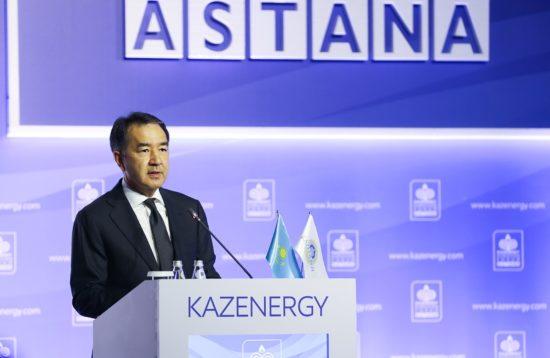 Сағынтаев: Біз тұрақты энергетикалық дамуды қамтамасыз ету идеясын қолдаймыз