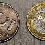 Теңге рубльге шаққанда алғаш рет алты есе құлдырады
