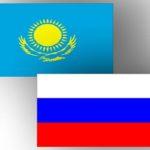 Әлемдік экономикалық еркіндік: Қазақстан Ресейден алда, Эстониядан кейін…