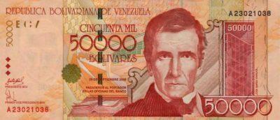 Венесуэлада бір айдағы инфляция 110% болған