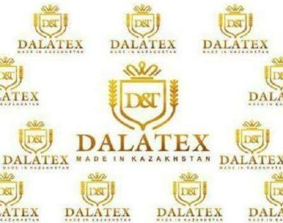 Ділмұхамед Мінуарбекұлы: «DALATEX» деген атау – қазақтың даласында да жұмыс істейді, өнім шығады деген ниетпен қойылды