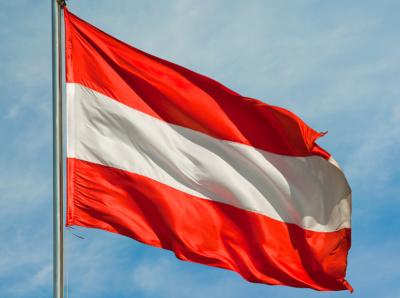 Австрия азаматтығы қанша тұрады?..