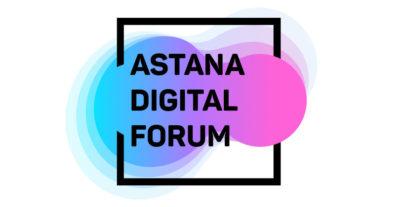 Astana Digital Forum-да іскер орта мәселелері талқыланды