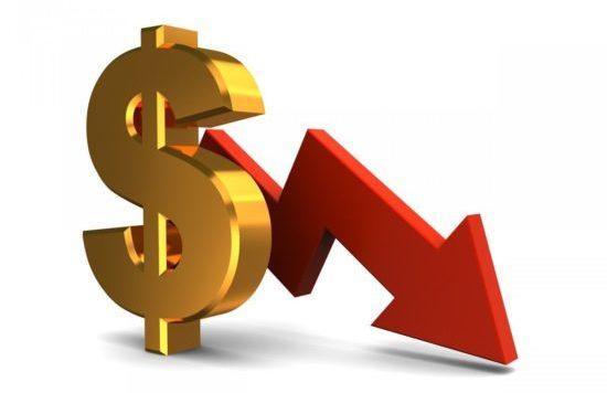 АҚШ доллары 11,71 теңгеге құнсызданды…