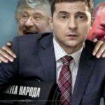 В. Зелинский В. Путинге: …мені алшы, ең болмағанда қарызға