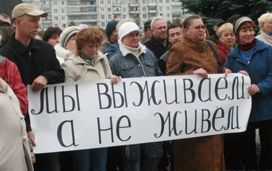 Д. Медведев: Бүгінде Ресейде кедей саналатын 19 миллиондай адам бар