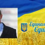 В. Путин: Жеңілдетілген жолмен Украина азаматтарына азаматтық алып беруді ойлап отырмыз