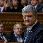 П. Порошенкоға қарсы мемлекеттік сатқындық бойынша іс қозғалды…