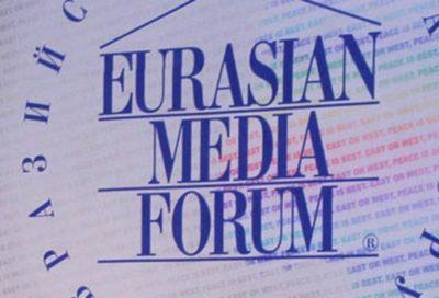 XVI Еуразия Медиа Форумының спикерлері анықталды