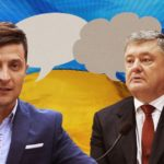 Украинада президент сайлауы қайта өтуі мүмкін бе?..