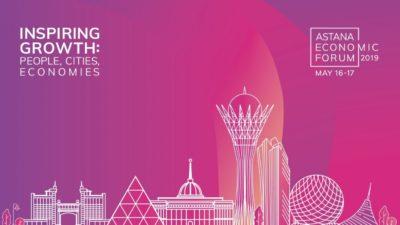 «Астана» халықаралық қаржы орталығы және Bitfury блокчейн-компаниясы стратегиялық ынтымақтастық туралы келісті