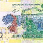 200 теңгелік монета шығады…