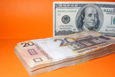 Беларусь валютасы АҚШ долларына шаққанда 221, 2 миллион…