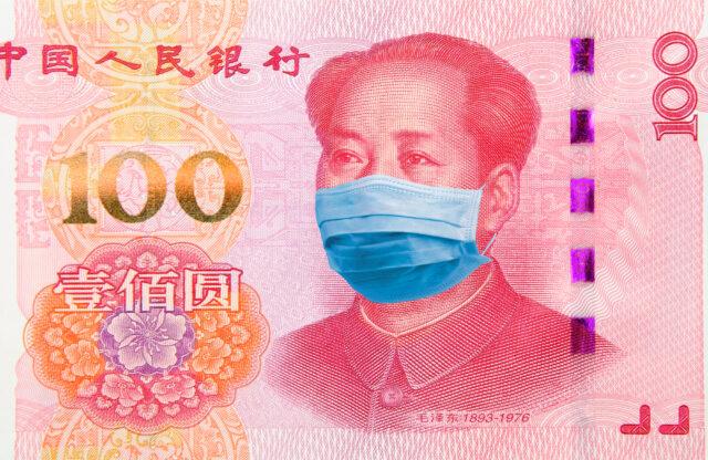 Қытай экономикасы көтерілуде