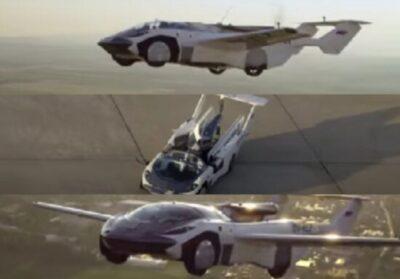 AirCar ұшақ-автокөлігі сынақтан өтті